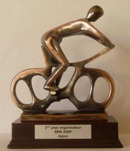award2009-j.png