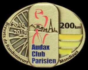 200-CIMG1995