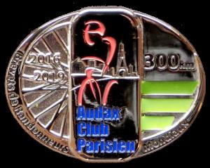 300-CIMG1997