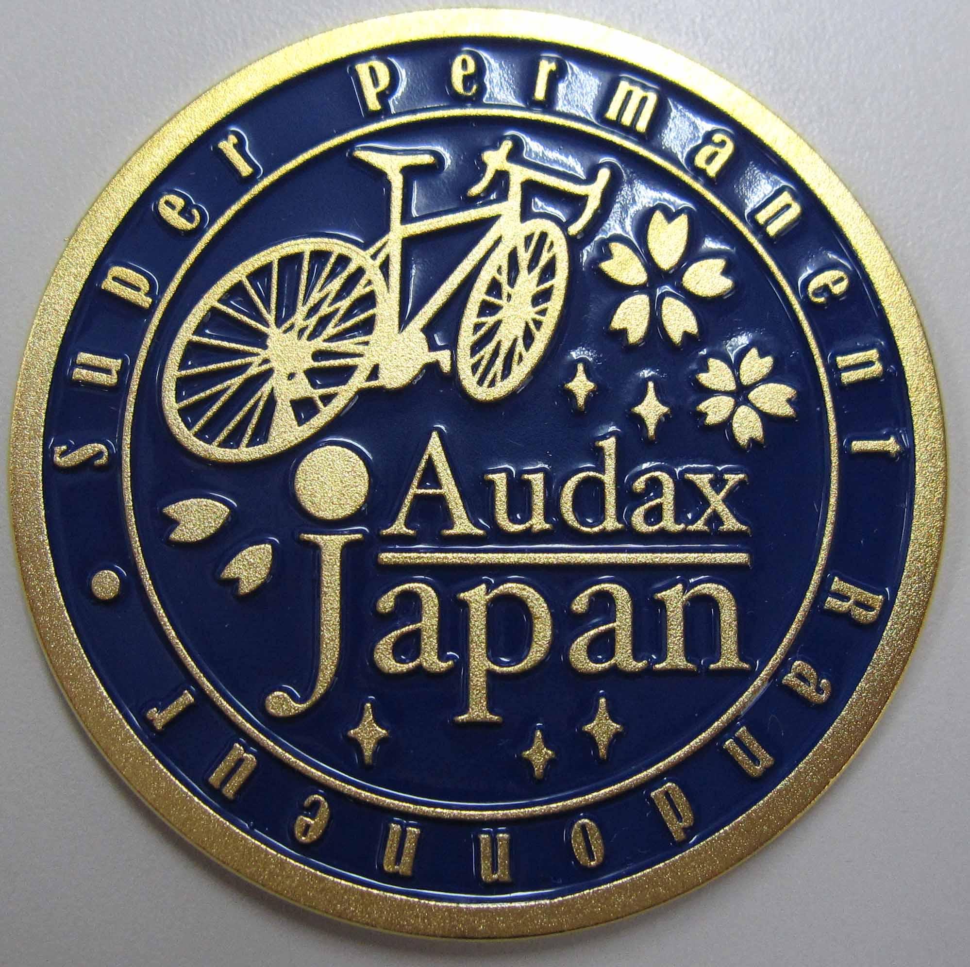 AJパーマネントメダル サンプル